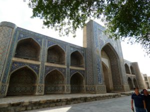 Nadir Divan-Begi Madrasah